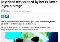 На страницы британского таблоида The Sun попало убийство студента НГТУ и смерть его девушки