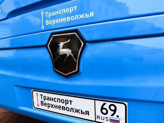 Жители Тверской области выбирают новый дизайн для междугородних автобусов
