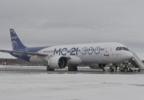 Опытный самолет МС-21-300 выполнит тестовые полеты в Архангельской области для проверки антиобледенительной системы
