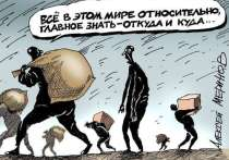 Половине членов правительства Игоря Гросу грозят уголовные дела