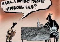 Какой урок преподали нам политики, указывая перстом на Игоря Гросу