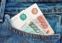 Безобидная на первый взгляд новость о новом виде банкнот и их плановой модернизации Банком России тут же породила слухи о готовящейся деноминации рубля