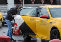 С 22 марта 1907 года, когда по дорогам Лондона впервые начали курсировать автомобили со счетчиками-таксометрами, профессия таксиста сильно изменилась