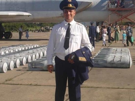 Барнаульский выпускник авиационного училища погиб под Калугой