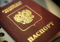 Как обменять российский паспорт  в Германии