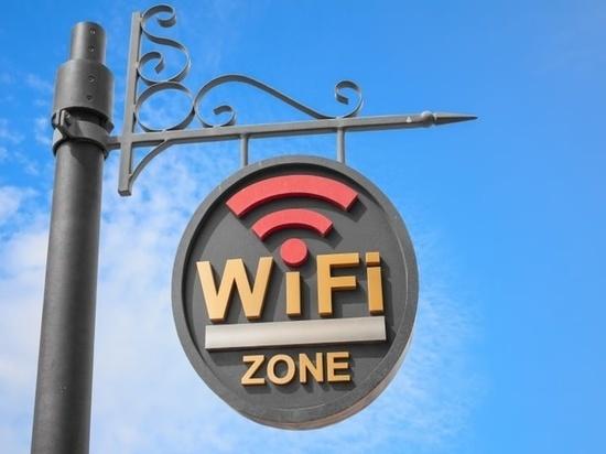 Три камчатских села получат Wi-Fi-зоны
