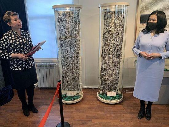 В филиале Кяхтинского музея в Улан-Удэ открылась выставка рунической письменности