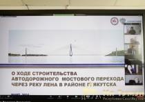 Депутаты Якутии поддержали проект строительства Ленского моста