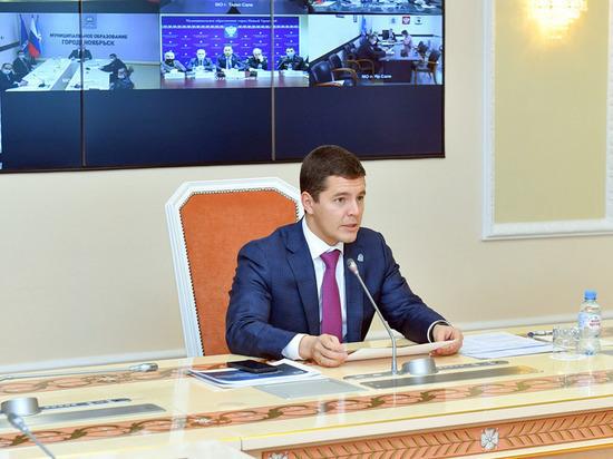 Глава Ямала во время ежегодного доклада поблагодарил врачей за работу в пандемию и предприятия ТЭК за поддержку