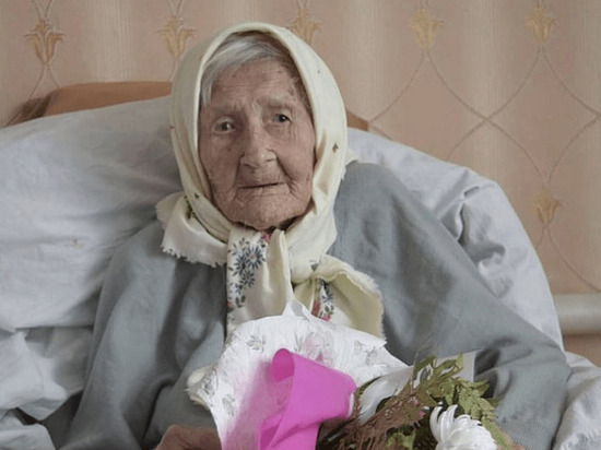Скончалась старейшая жительница Краснодарского края