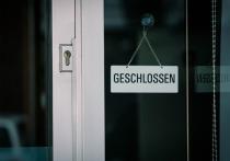 До какого числа действует теперь карантин в Германии