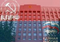 Пиаром по живому: коммунисты Забайкалья опять выступили против всех