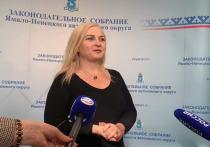 Глава оппозиционной фракции в парламенте Ямала поблагодарила губернатора за представленный доклад и работу