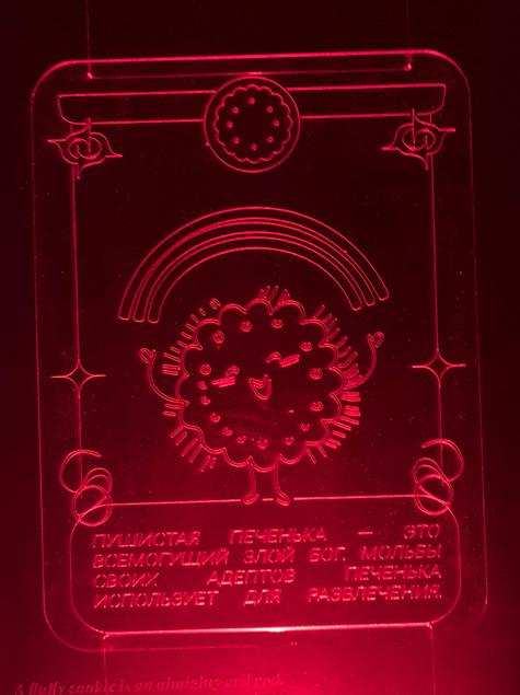 В «Гараже» показали спекуляции эпохи коронавируса