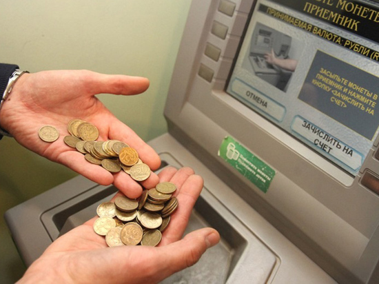 У населения заберут монеты
