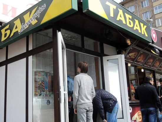 В России с 1 апреля введут минимальную цену на сигареты