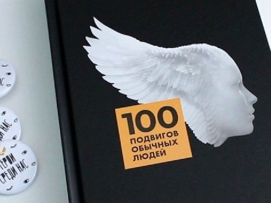 В книгу подвигов россиян включена история калмыка