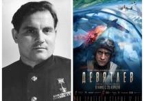 Новосибирский актер Павел Прилучный сыграл легендарного советского летчика Девятаева