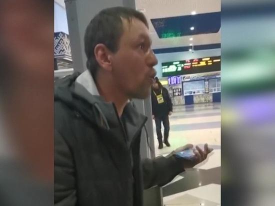 Полицейские задержали неадекватного мужчину в барнаульском аэропорту