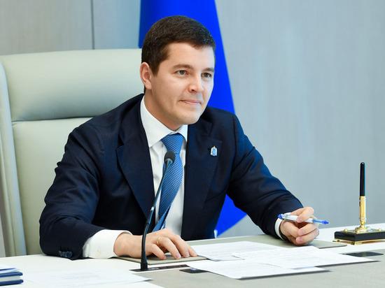 Глава ЯНАО подписал соглашение о сотрудничестве с «Газпромом» до 2023 года