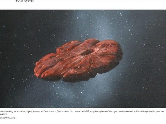 Межзвездный Оумуамуа может быть отколовшимся от планеты азотным льдом - исследование
