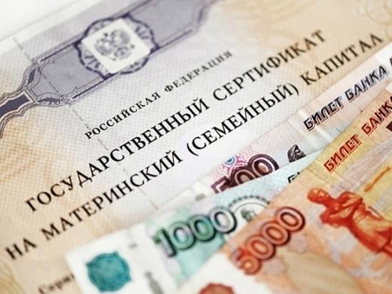 В Дагестане мошенники получили 20 млн рублей на фиктивных детей