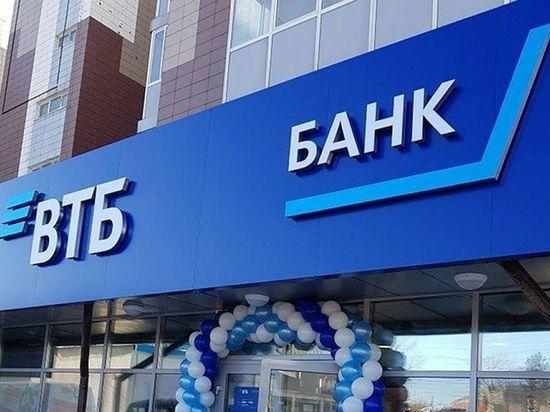 ВТБ подключает мобильные смарт-кассы предпринимателям в Ростове-на-Дону