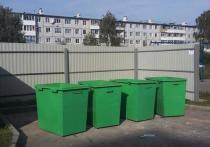 Госкомтарифэнерго Хакасии намерен оспаривать решение суда в пользу мусорщиков