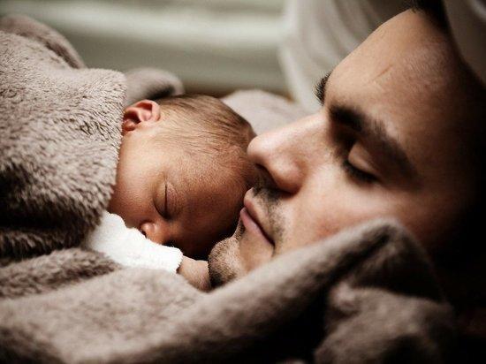 В Подмосковье решили ввести новый праздник – День отца