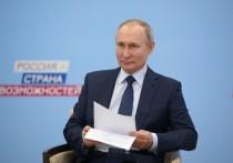 Владимир Путин поделился с участниками заседания наблюдательного совета АНО «Россия – страна возможностей» своим опытом обучения езде на лошадях