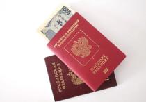 МВД решило увеличить срок действия паспортов россиян