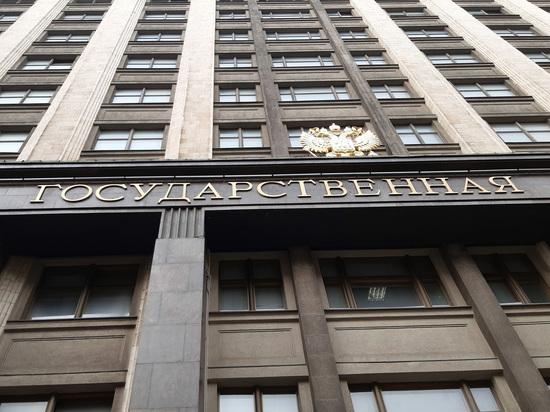 Прожиточный минимум для должников обсуждают в Госдуме «с большими боями»