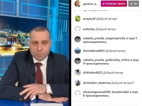 Реновация школ, новые парковки и летний каток: глава Губкинского вышел в прямой эфир