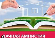 О необходимости оформления недвижимости напомнили жителям Серпухова