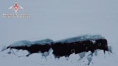 Всплытие из-подо льда трех атомных подлодок России сняли на видео