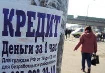 Центробанк зафиксировал рекордную закредитованность россиян: 11,7% от суммы всех доходов граждан страны уходит на выплаты по кредитам