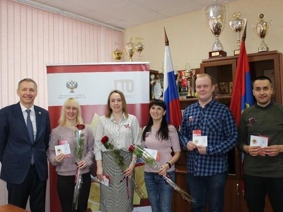 В Костроме самым спортивным педагогам выдали золотые значки ГТО