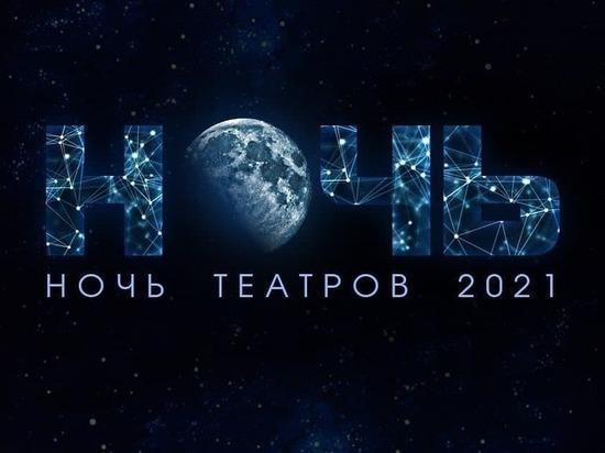Достоевский, Цой и будущее: что смотреть в «Ночь театров»