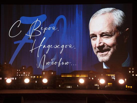 Актер, режиссер и депутат отметил 70-летие в четвертый раз