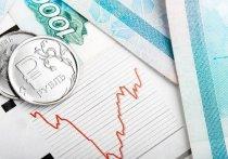 Эксперт оценил, на сколько упадет рубль