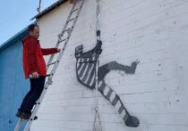 «По мотивам Бэнкси»: украинский министр нарисовал граффити на стене тюрьмы