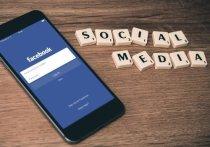Facebook заморозил аккаунт президента Венесуэлы за рекламу лекарства