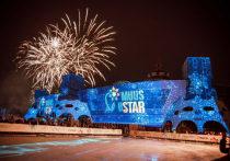 В Якутии завершился первый молодежный фестиваль