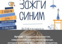 2 апреля здания в Екатеринбурге подсветят синим – в поддержку людей с аутизмом