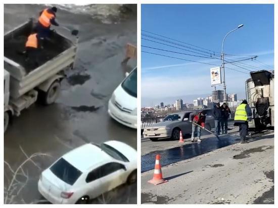 Дорожники засыпали асфальтом лужу на улице Широкой в Новосибирске