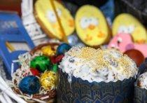 Православная Пасха в 2021 году: когда празднуем и что категорически нельзя делать