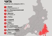 МТС удвоила скорость мобильного интернета в Чите и 7 населенных пунктах Забайкалья