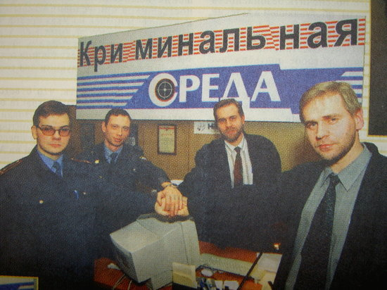 Четверть века исполнилось телепрограмме, и 120 лет на двоих ее создателям - братьям Юрию и Александру Смирновым