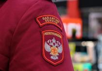 Ресторан в Волгограде оштрафовали за нарушение антиковидных мер