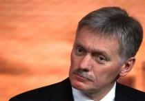 Песков прокомментировал решение Пашиняна об отставке